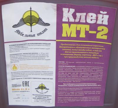 klej-mt-2-big